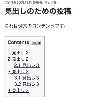 Table of Contents Plusの見出し