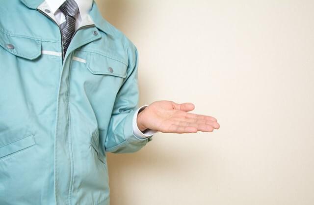 サラリーマンが副業でできるおすすめアルバイト厳選8個!会社にバレないかも解説