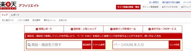 月1万円以上は簡単!ネットで稼ぐお小遣い稼ぎの方法おすすめ20選