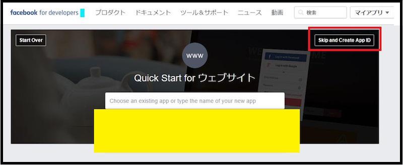 ホームページをSNS連携!WordPressで集客力を高める方法