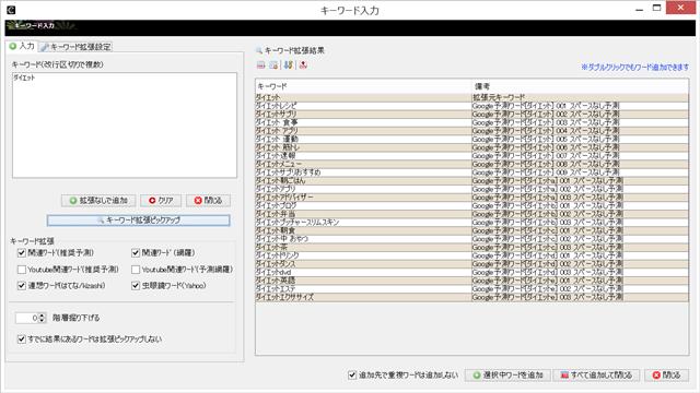 SEOツール COMPASS