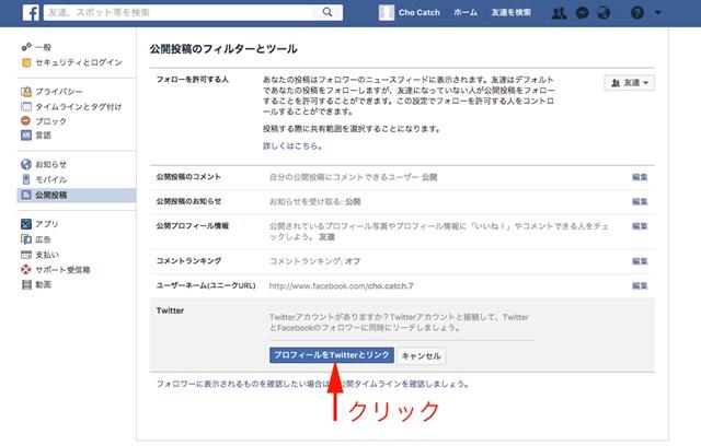 Facebook Twitter リンク