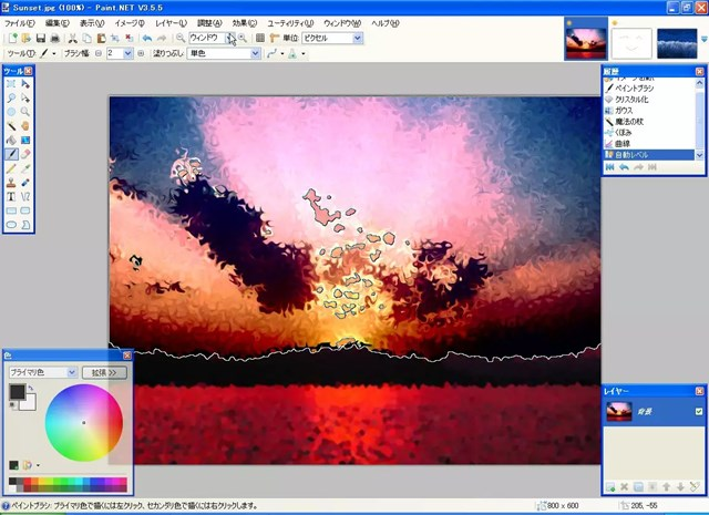 【無料】画像編集フリーソフトのおすすめ10選|写真の切り抜き・トリミングが簡単!