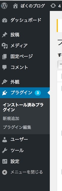 WordPressの使い方がたった5分で理解できる初心者向け入門ガイド