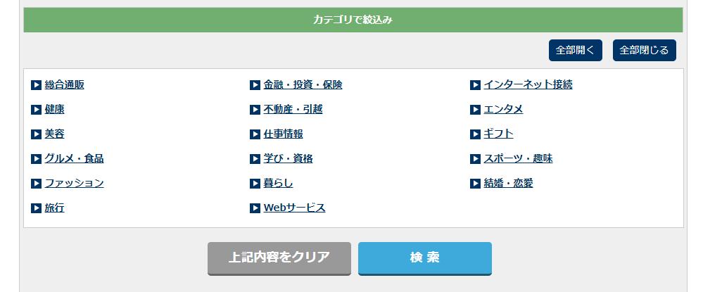 スマホアフィリエイト初心者が月3万円確実に稼ぐ方法!5つのポイントを大公開