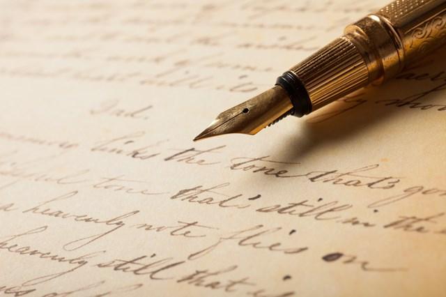 心に余裕のある字を書く