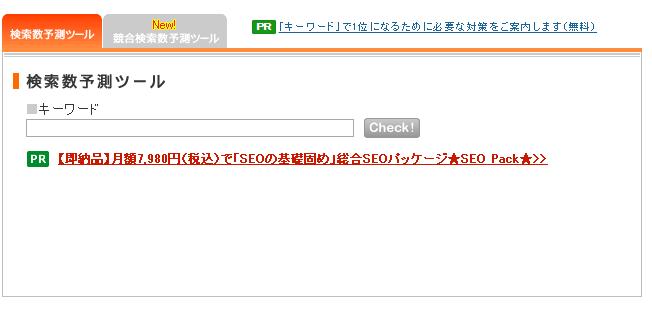 aramakijake.jp