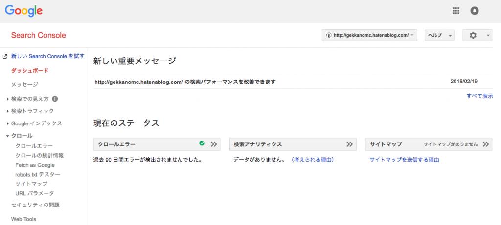 新しくWebページを追加