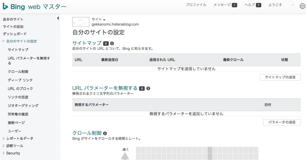 Googleのサイト登録を解説!無料で検索エンジンに表示、確認する方法