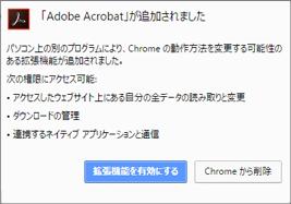 https://acrobat.adobe.com/jp/ja/acrobat/pdf-reader.html