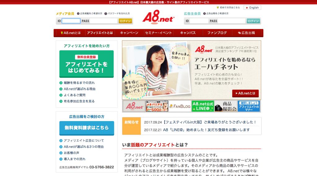 副業ブログで月10万円収入アップ!たった5つの秘訣と見本例や始め方