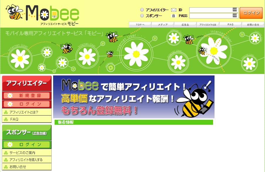 Mobee(モビー)
