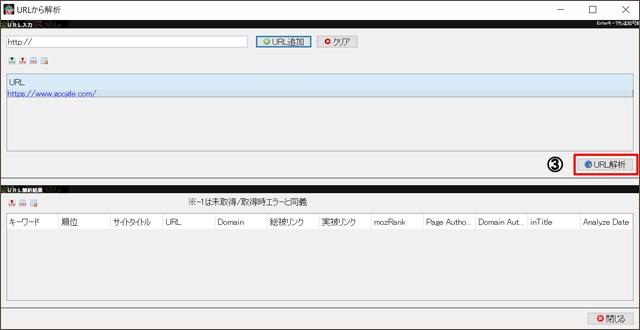 URL解析
