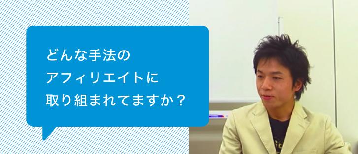 コンテンツSEOを学び、月間30万PVのオウンドメディアをわずか2年で構築!古田さんへインタビュー