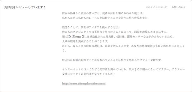 ワードサラダブログ3