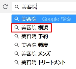 検索ユーザーの位置情報によって変化