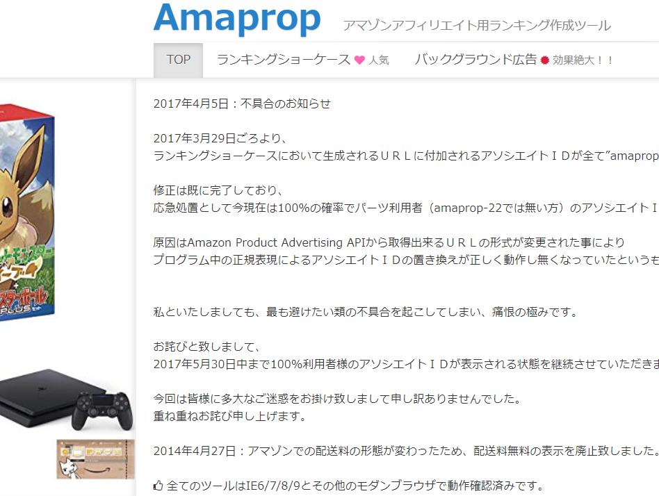 Amapop