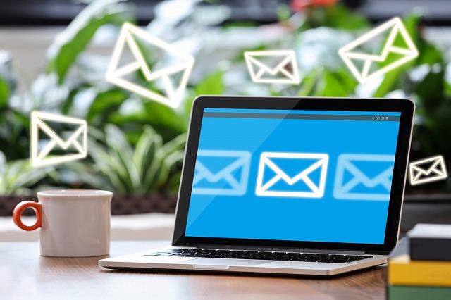メール 配信ツール