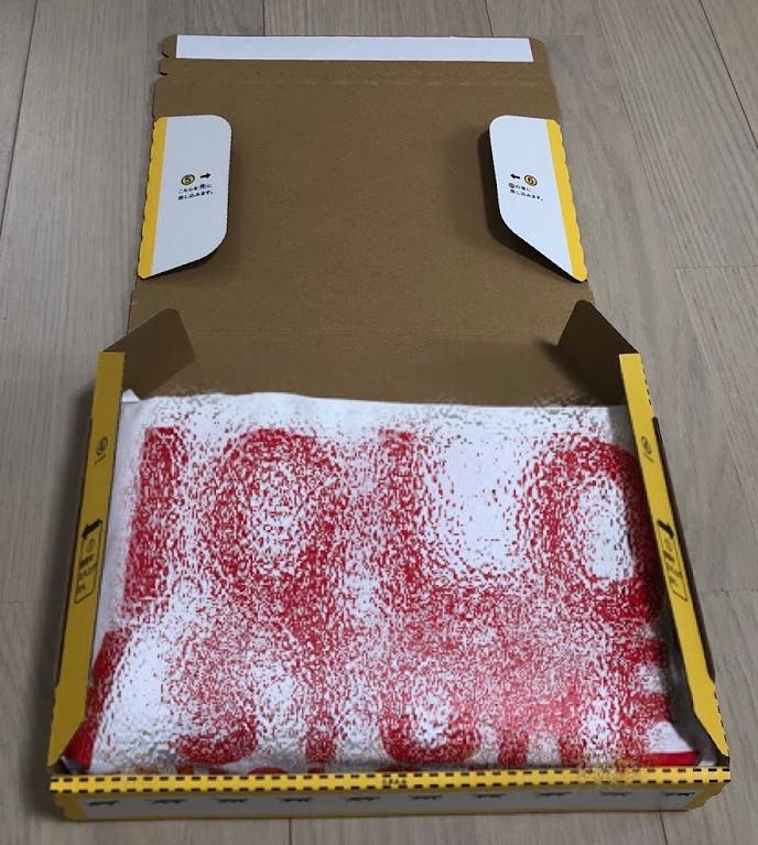 専用BOX