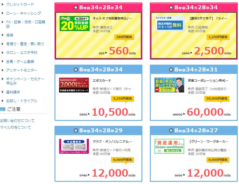 広告サービス