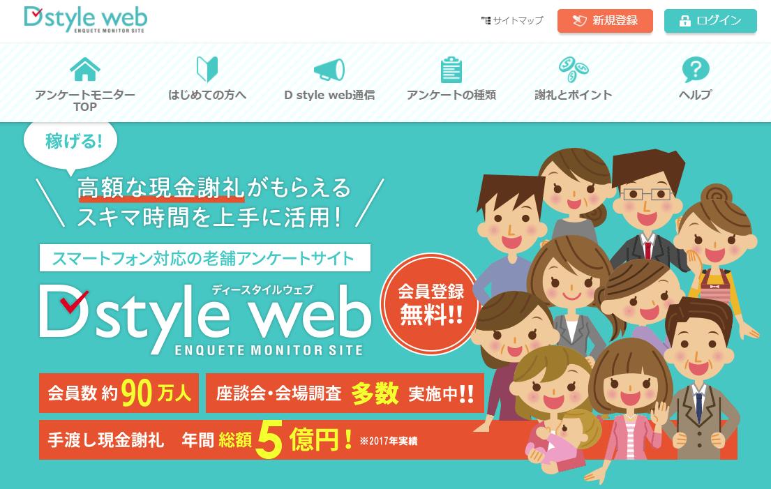 D-style web